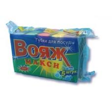 Губка МАКСИ д/посуды (5шт)  1/50/300
