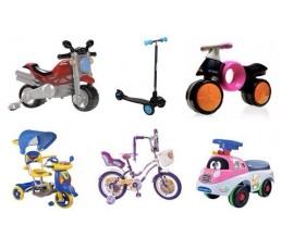 Велосипеды, самокаты, санки, ледянки